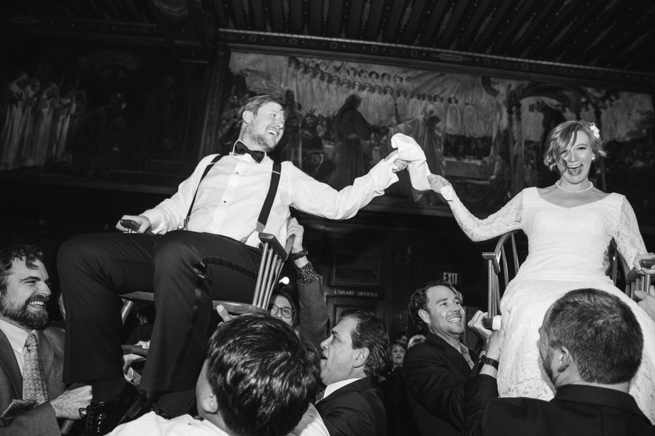 dancing the horah at boston public library wedding